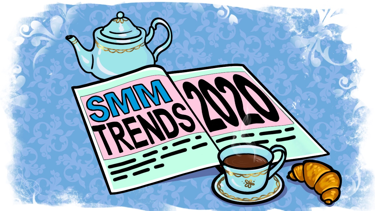 Журнал со статьёй, заголовок SMM Trends 2020