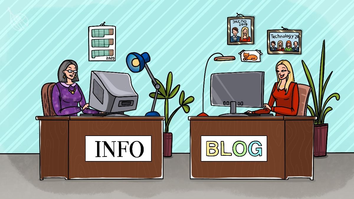 Доменные зоны info и blog как опытный редактор и молодой автор