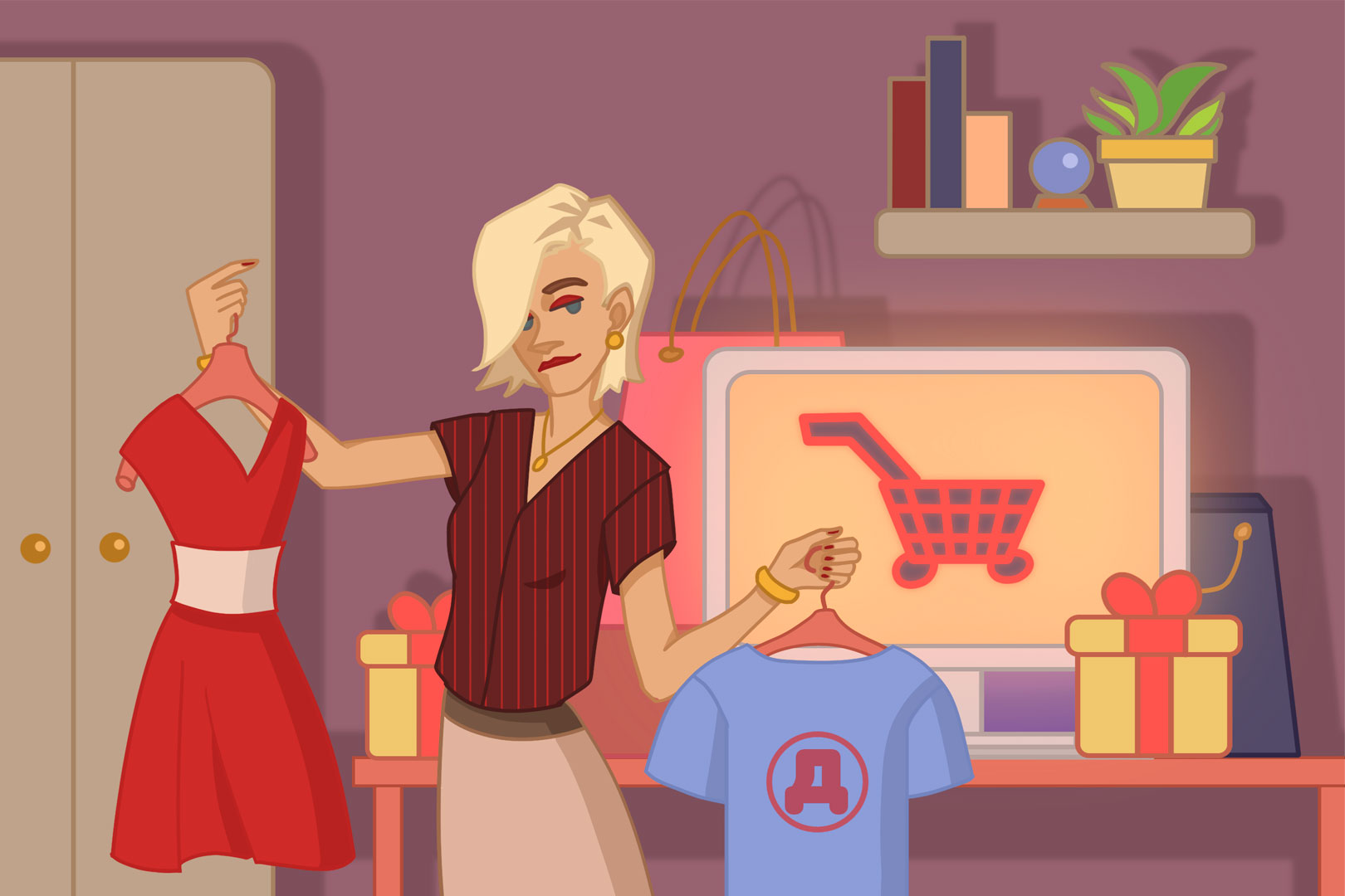Счастливый покупатель интернет-магазина