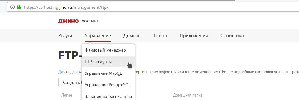 Modx на хостинг jino дешевый хостинг dedicated сервер