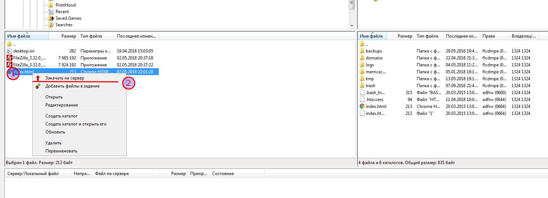 Как зайти на файловый хостинг как поставить на хостинг minecraft