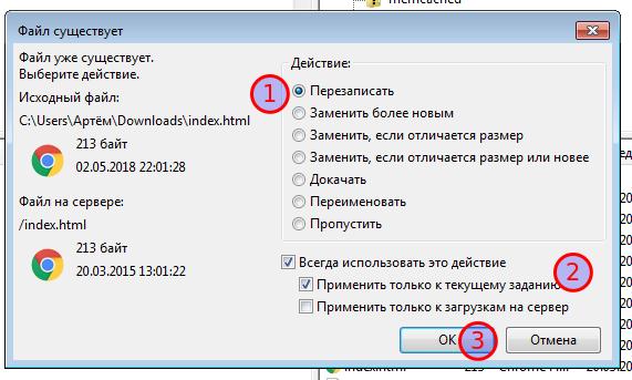Как сменить пароль на хостинге джино не включается сервер на хостинге
